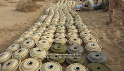 الحكومة تطالب بالضغط على جماعة الحوثي للكشف عن خرائط الألغام