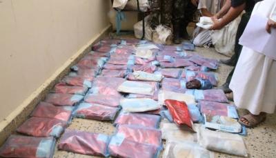 مأرب: ضبط شحنة حشيش كانت في طريقها لمناطق سيطرة الحوثي