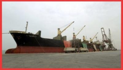 كيف يستخدم الحوثيون برنامج الغذاء العالمي كغطاء لتهريب المشتقات النفطية عبر الحديدة؟