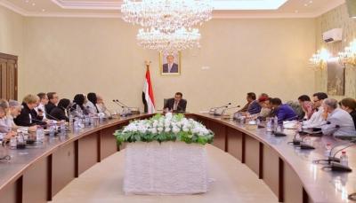 رئيس الوزراء: تمزيق اليمن لا يخدم إلا إيران وأدواتها والجماعات الإرهابية