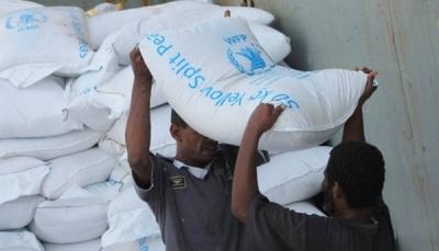 الحكومة اليمنية تحمل الحوثي مسؤولية تعليق الأغذية العالمي مساعدته في صنعاء