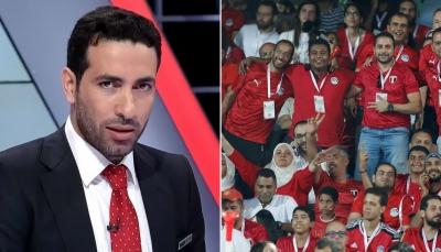 كاد يبكي.. شاهد تعليق أبو تريكة على هتاف 70 ألف مشجع بمباراة مصر وزيمبابوي