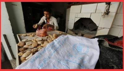 التلغراف البريطانية تكشف أسباب تعليق برنامج الغذاء العالمي عملياته في مناطق سيطرة الحوثيين (ترجمة)
