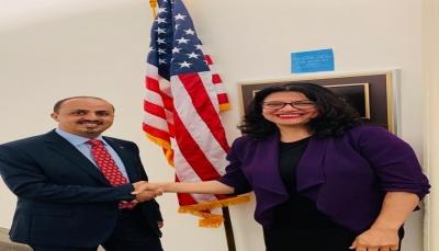 الكونجرس الأمريكي يؤكد دعمها الكامل لإنهاء المعاناة الإنسانية باليمن