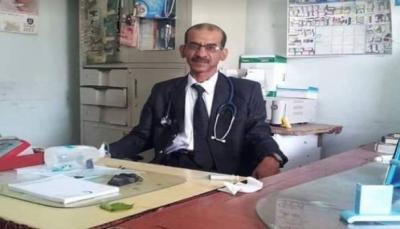 """إب: مقتل طبيب برصاص مسلح في ظروف غامضة في """"حزم العدين"""""""