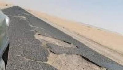 السعودية تتكفل بتمويل مشروع تأهيل طريق العبر