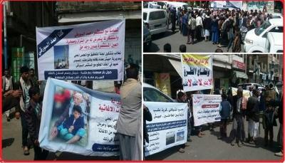 """إب: احتجاجات غاضبة ضد ممارسات قيادات حوثية في مديرية """"حبيش"""""""