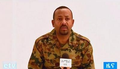 إحباط محاولة انقلاب في إثيوبيا ومقتل رئيس الأركان