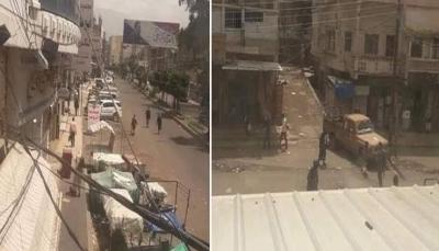 إب: مقتل قيادي حوثي بارز في اشتباكات خلفت ذعر في أوساط السكان