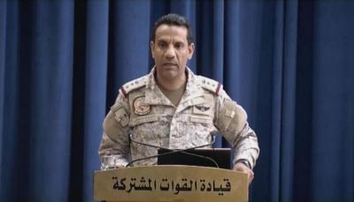 أعلن تدمير 10 مسيّرات.. التحالف: انتصارات الجيش في مأرب وراء التصعيد الإرهابي للحوثيين