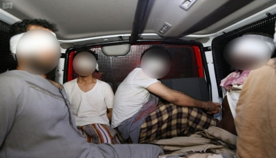 التحالف العربي يعلن القبض على أمير تنظيم داعش الإرهابي باليمن وعدد من مرافقيه (صور)