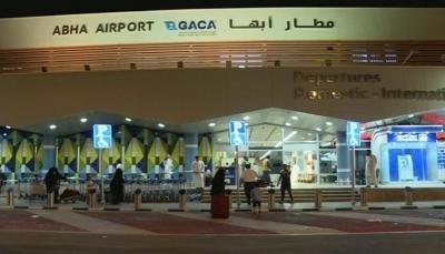 تركيا تدين استهداف الحوثيين لمطار أبها وتدعو لتجنب تصاعد التوترات في اليمن