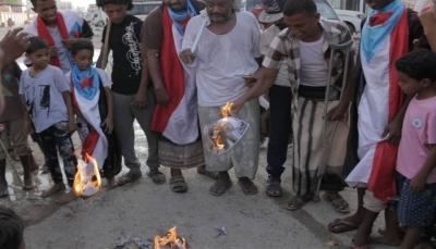 مظاهرة حاشدة بالمكلا تندد بقيادة  الانتقالي المدعوم إماراتيا في حضرموت