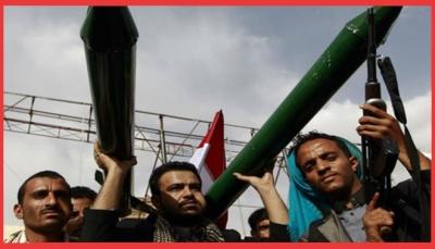 صنعاء: ميليشيا الحوثي تحجز على أموال وممتلكات 70 مسؤول حكومي بالشرعية