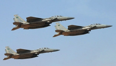 """البيضاء: قتلى وجرحى حوثيين في غارات لمقاتلات التحالف بمديرية""""ناطع"""""""