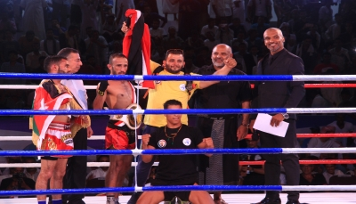 اليمن يفوز على الأردن وتونس على اليونان في بطولة الملاكمة بسيئون