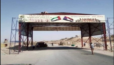 شبوة: قوات موالية للإمارات تمنع لجنة حكومية من التحقيق في تفجير خطوط النفط والغاز