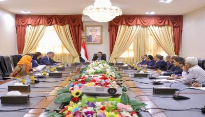 وفد رفيع من البنك الدولي يصل عدن لبحث التعاون مع الحكومة اليمنية