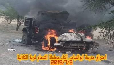 تعز: مواجهات عنيفة بين أبو العباس وضابط في اللواء 35 بمديرية المعافر