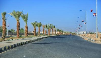مأرب: غرس نحو 13 ألف شجرة في الشوارع والساحات العامة بالمدينة