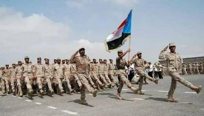 كاتب سعودي: تشطير اليمن يخدم الإستراتيجية الإيرانية وسيفتح الباب لتجزئة دول أخرى