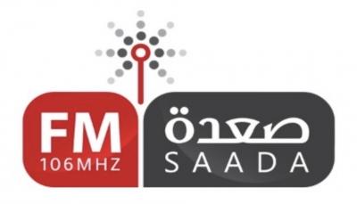 الحكومة الشرعية تعيد بث إذاعة صعدة