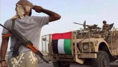 مسؤول إماراتي يؤكد نية بلاده سحب قواتها من اليمن
