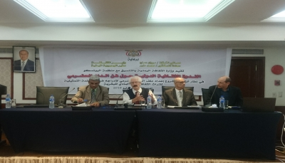 تشكيل لجنة لتقديم اللغتين المهرية والسقطرية الى قائمة التراث الانساني