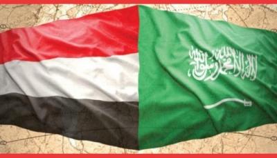 """مسؤول حكومي: الأمن القومي """"اليمني ـ السعودي"""" يواجه خطرين مدعومين من طهران وأبو ظبي"""