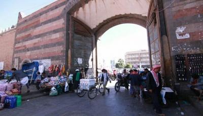صنعاء: عصابة مسلحة تقتل أسرة مكونة من 5 أفراد بينهم نساء وأطفال