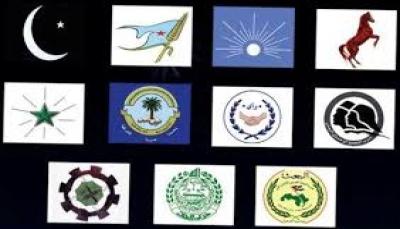 التحالف الوطني يستنكر قرار الحوثي باعدام 36 ناشطاً سياسياً ومدنياًبصنعاء