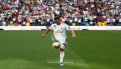 هازارد يظهر في أول مران مع ريال مدريد