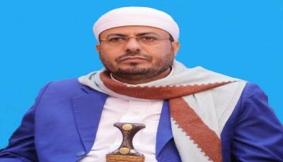 """وزير الأوقاف: السعودية تقدم تسهيلات لجميع الحجاج اليمنيين بدون أي """"تسييس"""""""