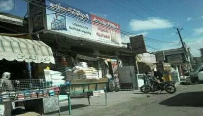 اتاوات حوثية جديدة تطال محلات تجارية ومنشآت خاصة في صنعاء