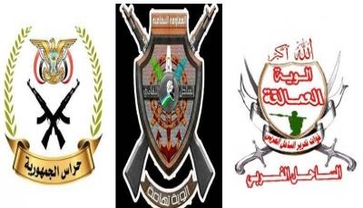 متحدث عسكري: تشكيل هيئة استشارية للعمليات العسكرية في الساحل الغربي(أسماء)