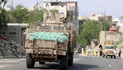 مسؤول أمريكي: التحقيقات مستمرة مع الإمارات حول وصول أسلحة أمريكية لمليشيات متشددة في اليمن