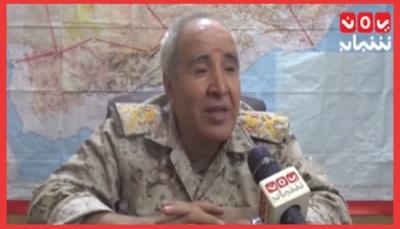 """لماذا تم إحالة اللواء """"خصروف"""" للتحقيق وماذا قال عن التحالف وتوقف جبهات القتال؟ (فيديو+ تفاصيل موسعة)"""