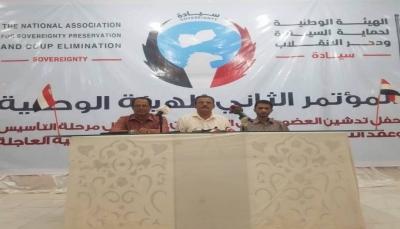 """هيئة """"سيادة"""" تدعو الأمم المتحدة إلى عدم التعامل مع الحوثيين """"كطرف سياسي"""""""
