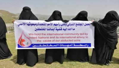 إب: رابطة المختطفين تدعو الأمم المتحدة للتدخل لإيقاف أحكام الإعدام بحق المختطفين