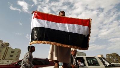 مركز دراسات أمريكي: انضمام اليمن لمجلس التعاون الخليجي أصبح أكثر استحالة (ترجمة)