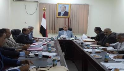 """مجلس القضاء: كل ما يصدر عن المحكمة الجزائية بصنعاء """"غير قانوني"""""""