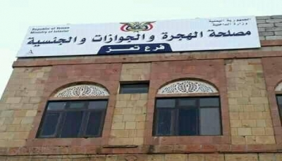 قائد في قوات العمالقة: مليشيا الامارات تحتجر جوازات مخصصة لمحافظة تعز