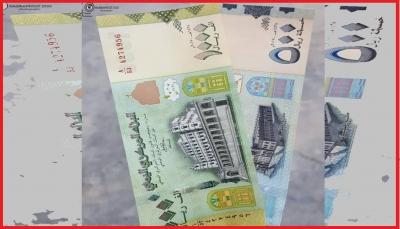 صنعاء: حملة نهب حوثية واسعة للنقود الجديدة من التجار ومحلات الصرافة