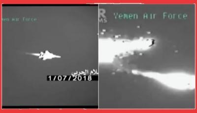 تقرير استخباراتي أمريكي يكشف زيف الحوثيين في إسقاط مقاتلات خلال الحرب (ترجمة خاصة)
