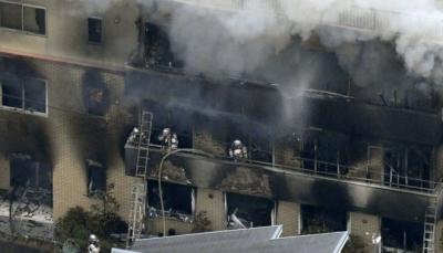 اليابان: حريق متعمد في استوديو رسوم متحركة يودي بحياة 33 شخص
