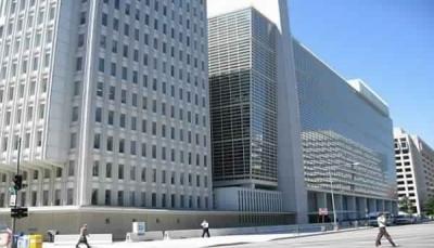 النقد الدولي يبدي استعداده لدعم اليمن في الجوانب المالية والاقتصادية