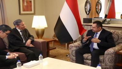سفير الصين يقول إنه سيزور عدن للدفع بعلاقات التعاون بين بلاده واليمن