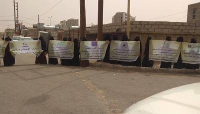 مأرب: وقفة تطالب مجلس الأمن باتخاذ إجراءات عملية لإيقاف أحكام الإعدام الحوثية بحق 30 مختطفا