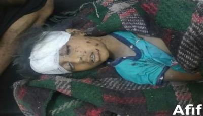 تعز: استشهاد طفلتين وإصابة أمهما بقصف حوثي