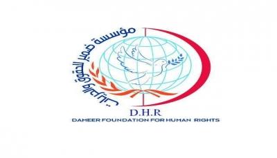 تقرير حقوقي يوثق  49 انتهاكا لحقوق الانسان بمحافظة شبوة خلال 6 أشهر